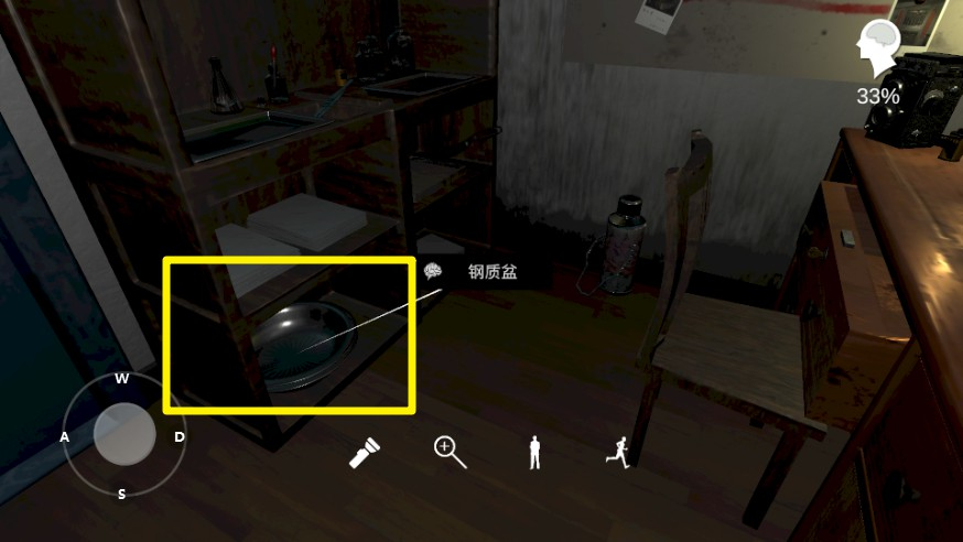 孙美琪疑案DLC11 刘青春流程攻略