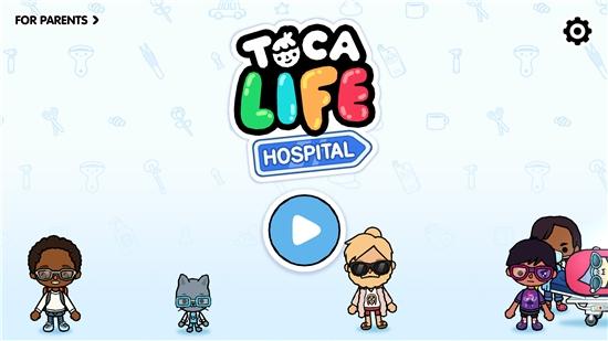 托卡生活医院截图