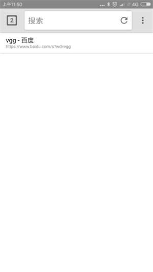 荔枝浏览器截图