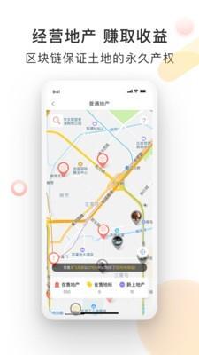 哈希世界app