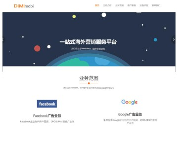 北京合声易铭信息技术有限公司将在2020ChinaJoyBTOB展区再续精彩
