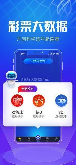 香港精选六肖期期准100%