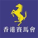 香港赛马会最新消息今天