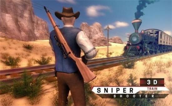 狙击手3d火车射手截图