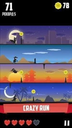 影子英雄截图