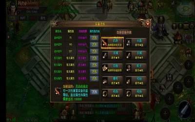 诅咒铠甲2灵魔女传奇2.3