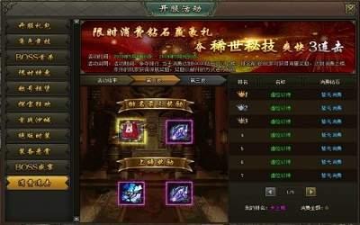 诅咒铠甲2灵魔女传奇2.3截图