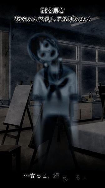 逃离幽灵栖息的校园