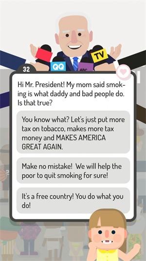 总统竞选模拟