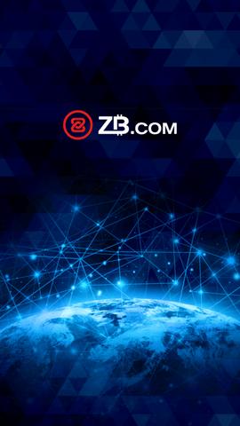 ZB网交易平台