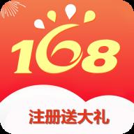 168开奖网官方网站