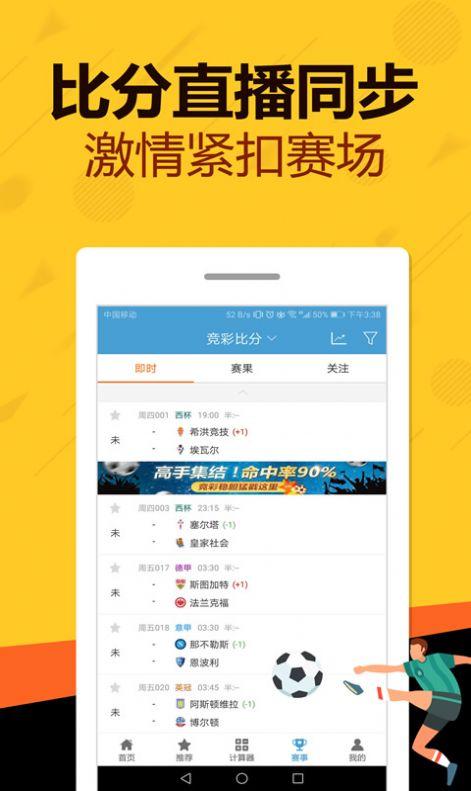 168开奖网官方网站截图