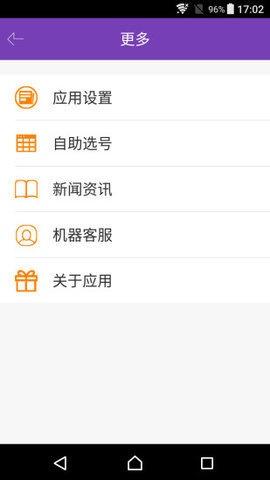 台湾8点40福彩开奖记录开奖结果截图