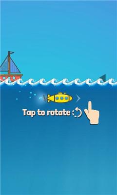 潜水艇跳截图
