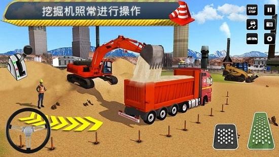 城市施工模拟器截图