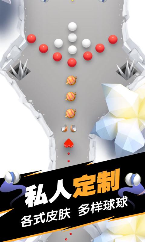 球球填坑大作战截图