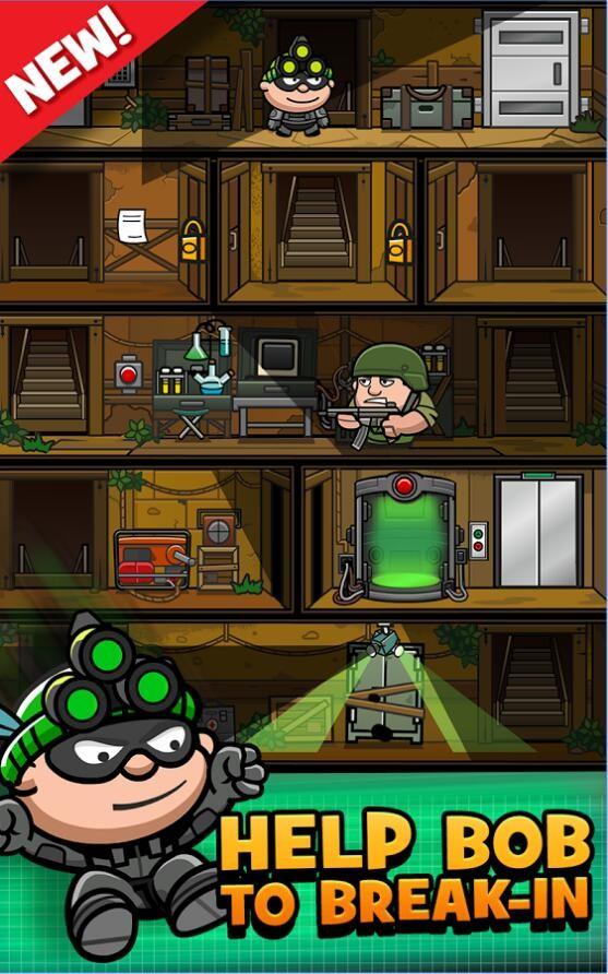 小偷鲍勃3截图