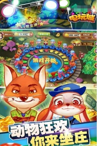 电玩水浒传注册送分10000截图