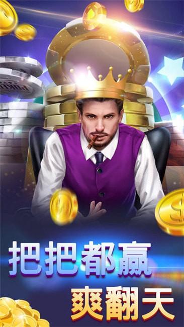 百家棋牌官网