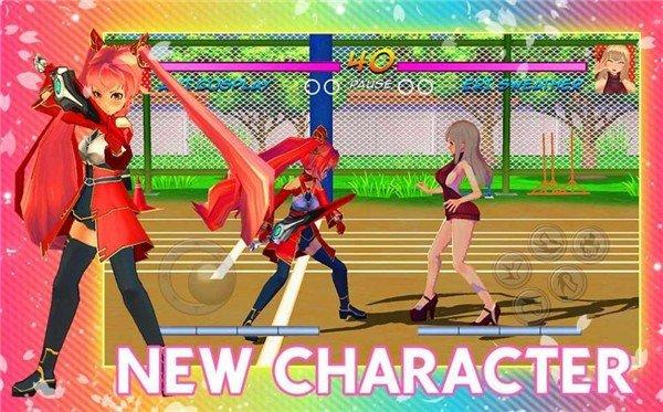 女子战斗模拟器截图