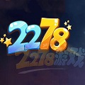 2278电玩游戏