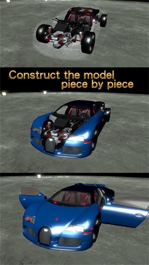 模型构造器截图