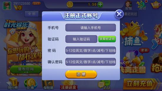 熊猫棋牌app截图