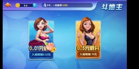 吉子棋牌app