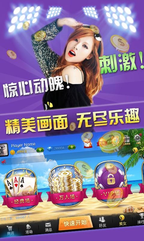中亚娱乐棋牌