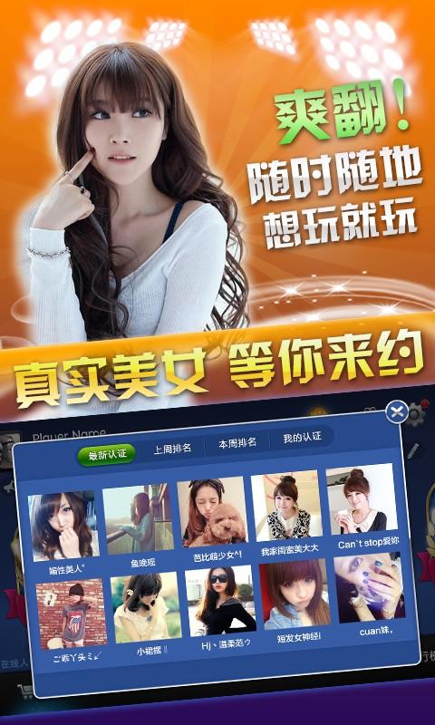 中亚娱乐棋牌截图