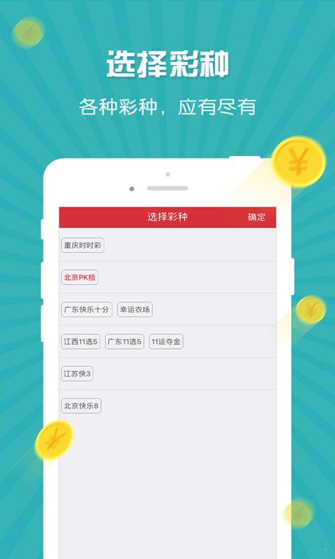 香港小马哥论坛免费资料截图