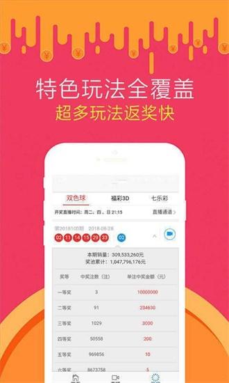 2020年台湾码图资料大全