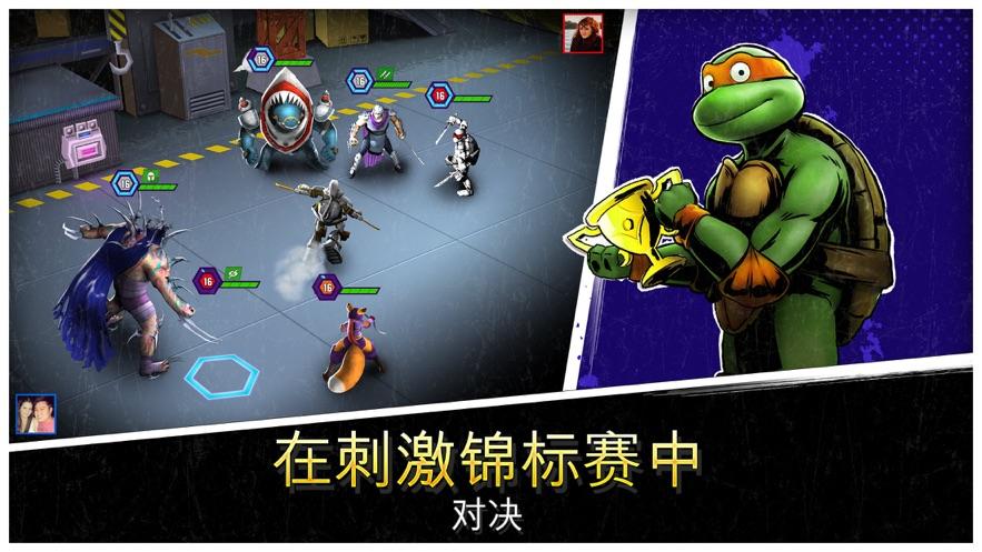 忍者神龟传奇截图