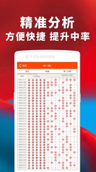 小鱼儿高手论坛13723马资料