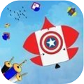 超级英雄风筝赛