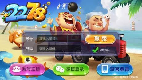 2278游戏中心官网