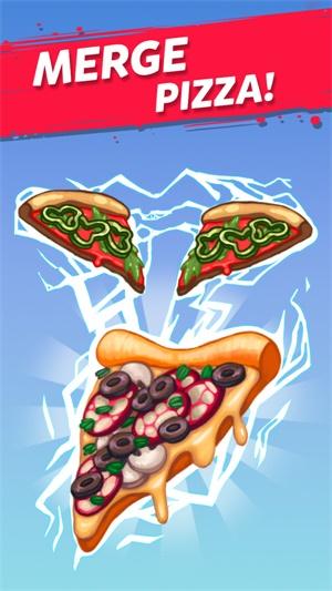 合并披萨大作战