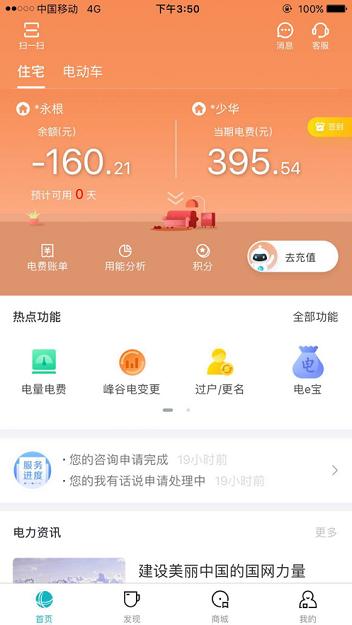d豆app