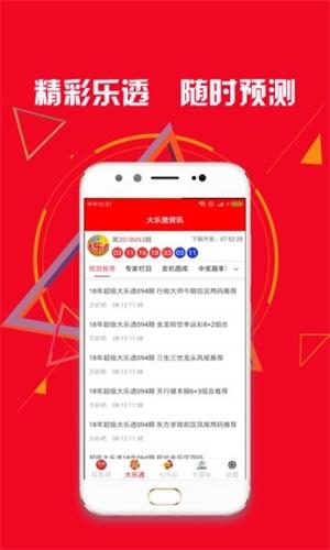 5822彩票网app官网