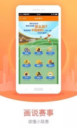 488彩票app