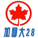 加拿大28神测走势图