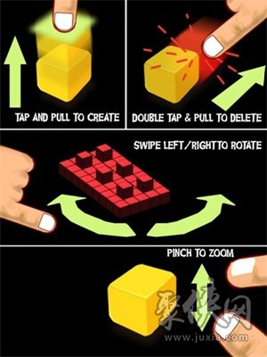 模拟积木3D