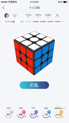 Cube Station截图