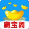 990988藏宝阁王资料