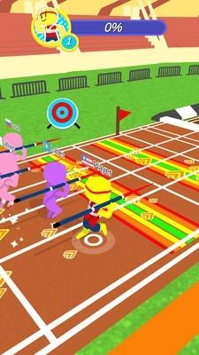 奥运会比赛截图