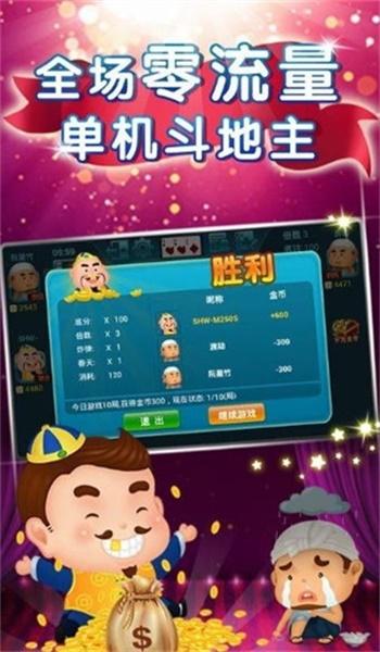 ky8018棋牌官网app