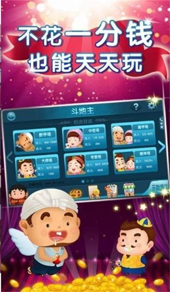 ky8018棋牌官网app截图