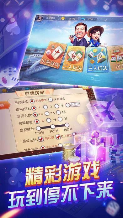 开元6818棋牌