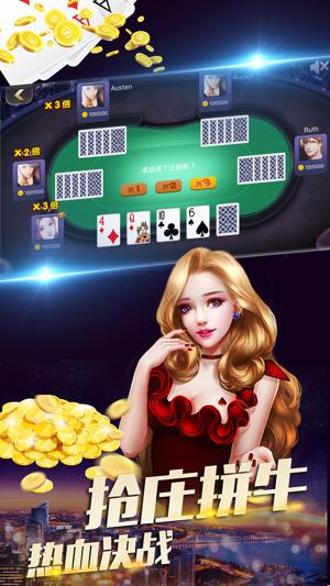 年年娱乐棋牌官网