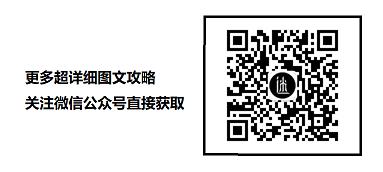 孙美琪疑案金凤凰攻略 线索关联全流程攻略